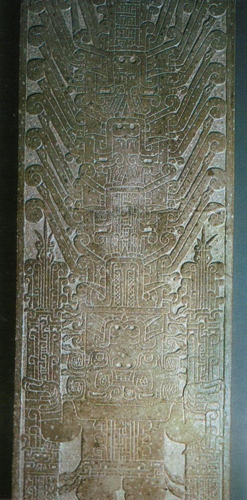Cultura Chavin 1500 años A. C.